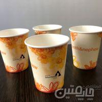 فروش لیوان کاغذی تعداد بالا