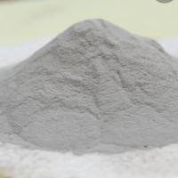 فروش خاک آلومینیوم با خلوص 61٪