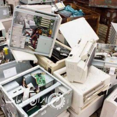 خریدار کلیه ضایعات کامپیوتری و برد های الکترونیکی