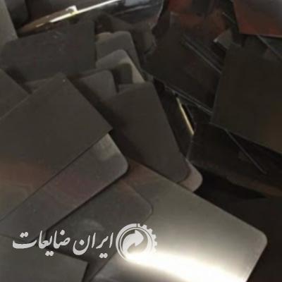 خريدار عمده فيلم راديولوژيي وراديوگرافي
