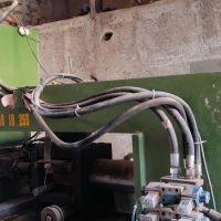 دستگاه تولید زانو