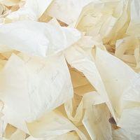 فروش ضایعات لیبل و کاغذ روغنی(تولید هرماه)