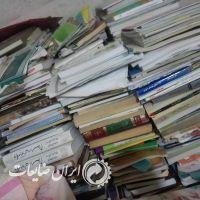 خرید و فروش ضایعات کاغذ مخلوط/ دفتر کتاب