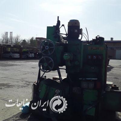 مزایده ماشین آلات صنعتی