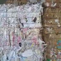 فروش کاغذ سفید پرس شده وارداتی از عراق