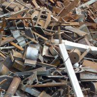 ضایعات چدن آهن