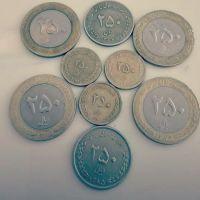 خرید سکه پول
