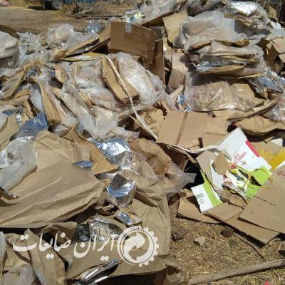 ضایعات پاکت کاغذی،تسمه پلاستیکی،کارتن و...