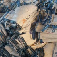 فروش جامبو ۷۵۰کیلو در حد