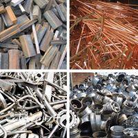 خریدار انواع فلزات