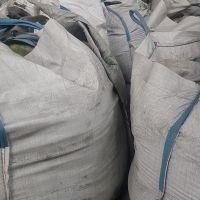 فروش خاک زیر الک آلومینیوم