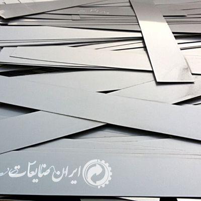 خریدار استیل صنعتی وضایعات در تبریز وحومه