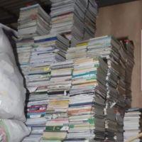 فروش ۴تن کتاب و دفتر و کاغذسفید