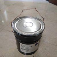 فروش سطل فلزی رنگ 20 کیلویی