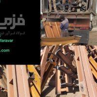 خرید انواع ضایعات فلزی، ضایعات آهن آلات