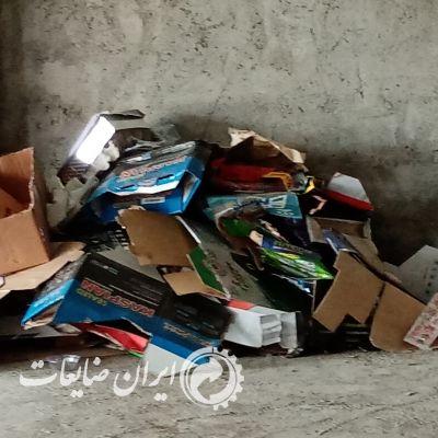 خرید انواع ضایعات آهن و پلاستیک