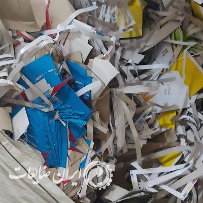 خرید انواع ضایعات کاغذ