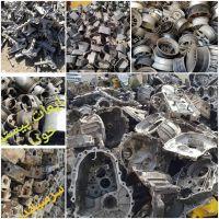 خرید ضایعات آلومینیوم خشک درشت