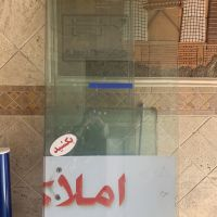 فروش شیشه سکوریت دست دوم