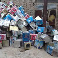 فروش حلب17کیلویی