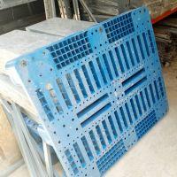 پالت پلاستیکی و فلزی