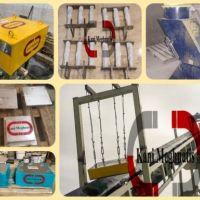 فروش مگنت برای کارخانجات چوب و کاغذ