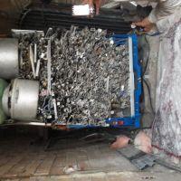 خریدارانواع ضایعات آلومینیوم نرم وخشک