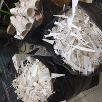 پوشال لیوان کاغذی
