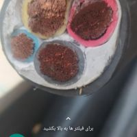 خرید کابل برقبرقج