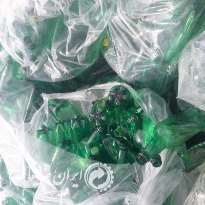 ضایعات بطری پت سبز