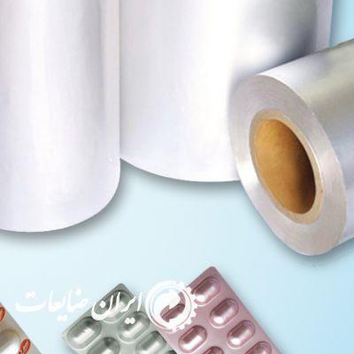 خریدار انواع فویل آلومینیوم ، ضایعات آلومینیوم نرم
