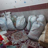 فروش خاک کاتالیزور خارجی(افغانستان )