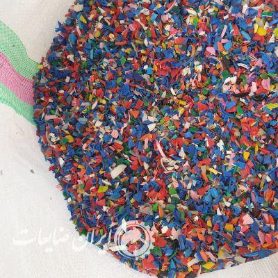 پلاستیک خرد شده