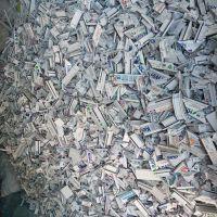 خرید ضایعات upvc یو پی وی سی