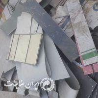 خرید ضایعات کامپوزیت نما