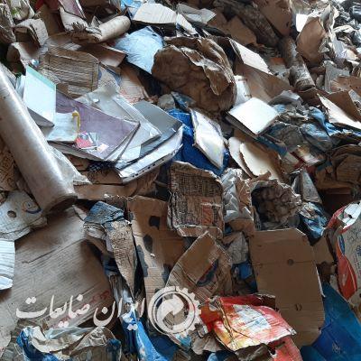 فروش کارتن بازیافتی