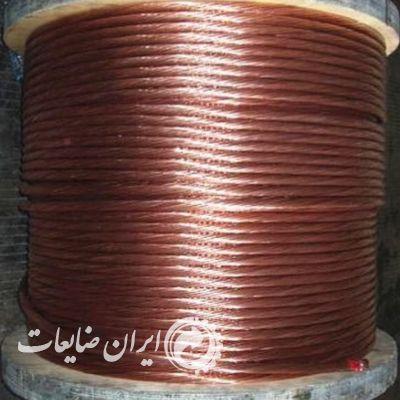 تهیه و توزیع سیم های مسی هوایی