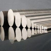 خرید ضایعات آهن آلیاژی