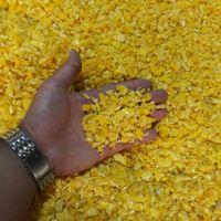 فروش مواد آسیابی تزریقی راگا زرد