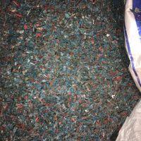 خریدمواد پلاستیکی دوره ای یا سبدی خردشده