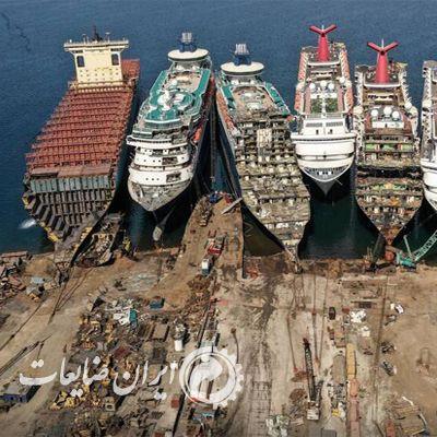 اسقاط کشتی، صنعتی کثیف اما سود آور