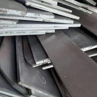 فروش سر ورق فولاد اکسین