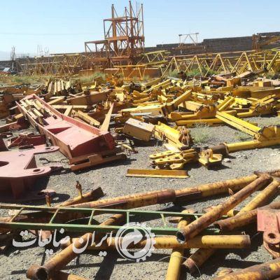 خرید ضایعات آهن آلومینیوم مس