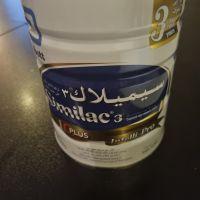 فروش قوطی شیر خشک خارجی
