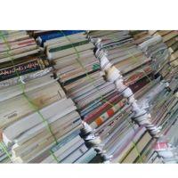 خرید کتاب و دفتر روزنامه