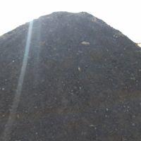 فروش 650 تن کنسانتره سنگ آهن 58