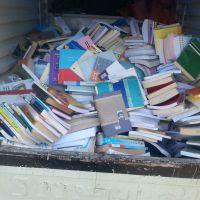 فروش ضایعات کتاب ودفتر باطله