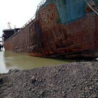 فروش کشتی ضایعات حدود 900 تن
