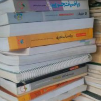ضایعات کتاب و دفتر تمیز