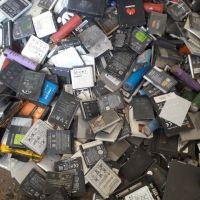 خرید ضایعات باطری موبایل